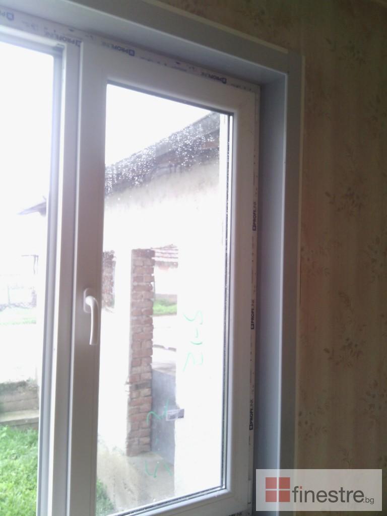 PVC дограма за къща в гр. Вълчедръм 3
