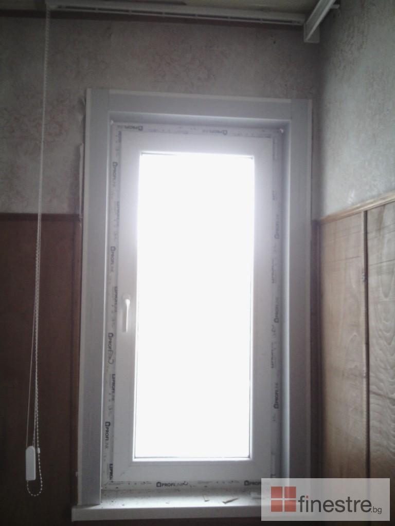 PVC дограма за къща в гр. Вълчедръм 4
